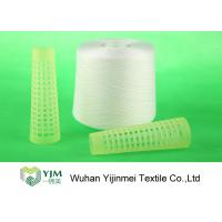 Best 100 Percent Virgin Spun Polyester Yarn 60S Counts 60/3 On Dyeing Tube / Paper Cone wholesale