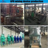 Best Mixing machine (apg casting machine for overhead line insulator) wholesale