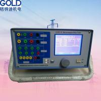 Best GDJB-PC Three Phase Low Price 3 Phase Protection Relay Test Set wholesale