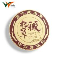 Best Personalised Gold  Button Lapel Pin / Promotional Pin Badges Logo Printed wholesale