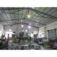 Guangzhou Yizhong Aluminum Industry Co., Ltd.