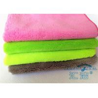 China Washable Microfiber Cloths For Cleaning 30 x 30cm , Microfiber Face Cloths on sale