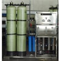 Best 1000L/H reverse osmosis water purification system treatment machine for drinking well water wholesale