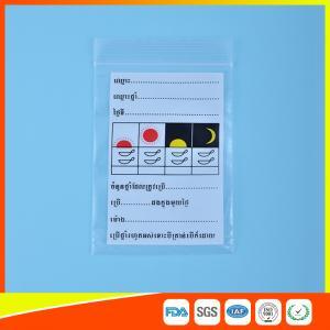 Best Hospital Resealable Plastic Medicine Ziplock Bags Recyclable Waterproof wholesale