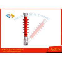 Small Volume Cross - Arm Solid Core Post Insulators 10KV For Electrical Power Line