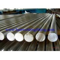Best Alloy 825 Incoloy® 825 Stainless Steel Bright Bars ASTM B423 and ASME SB423 UNS N08825 wholesale