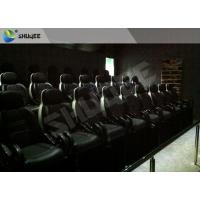 Cheap Large Durable 9D Cinema System Amusement 9D Equipment For Business Center for sale