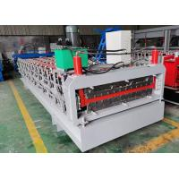 Buy cheap Chain Style Channel Roll Forming Machine Double Layer Type High Efficiency from wholesalers