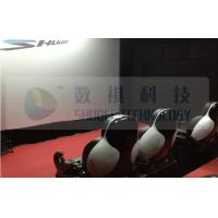 Best 6D movie theater , cinema 6D system with 5.1 audio system and 7.1 audio system wholesale