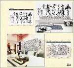 Best Customised Wallpaper Mural,Chinese Art,ASL81093-81094 wholesale