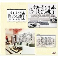 Buy cheap Customised Wallpaper Mural,Chinese Art,ASL81093-81094 from wholesalers