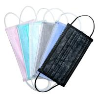 Best Elastic Ear Loop 3 Ply Disposable Face Mask Fashionable No Irritation wholesale
