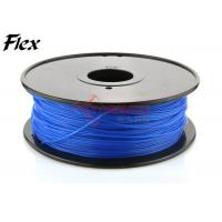 Best NinjaFlex Reprap 3D printer Flexible filament , 3d Printing Consumables wholesale
