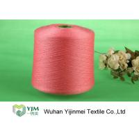 Best Customized Colored Dyeing Polyester Core Spun Yarn Z Twisted Ring Spinning wholesale