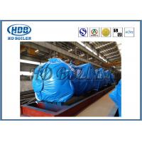 Best Subcritical Recirculation Boiler Steam Drum Carbon Steel 96mm Thickness wholesale