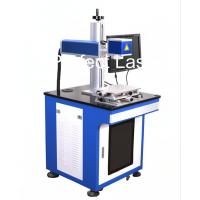 China Floor Stand Carbon Steel Laser Marking Equipment With PC , Fiber Laser Printer on sale