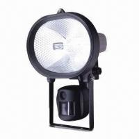 Pir security lights b&q