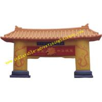Cheap Inflatable Arch With Custom Size For Show / Celebration / Advertising for sale