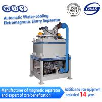 Best Ore Benefication High Intensity Magnetic Separator Machine With Automatic Water Cooling wholesale