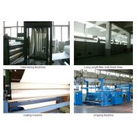 Hangzhou Philis Filter Technology Co., Ltd.