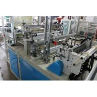 Best Cold Cutting Plastic Express Bag Making Machine High Efficiency 700kg wholesale