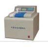 Best SH500 Calorific Value Tester JC/T1005-2006 Metallurgy Petrochemical wholesale