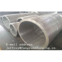 Best Rolled Forged Sleeves Max Length 1240 mm  4140 42CrMo4 34CrNiMo6 Heat Treatment And Rough Machined wholesale