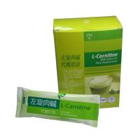Best Gastric Nutritional Dietary Supplement L Carnitine Milk Shake for Meal Replacement wholesale