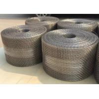 China Galvanized Ginning Network Crimped Wire Mesh For Vibrating Screen Filter on sale