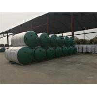 Cheap 5000L Volume Compressed Hydrogen Air Storage Tank , Air Compressor Extra Tank for sale