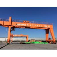Buy cheap Gantry Crane with 300 ton lifting capacity from wholesalers