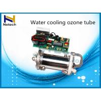 China Water Treatment Enamel Ozone Generator Parts Ozone Tube 60g/h 80g/h on sale