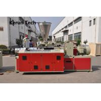 Best High Speed WPC Sheet Making Machinery / Wood plastic Extrusion Line wholesale