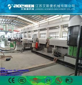 Best water ring hot cutting type waste PP PE plastic granulating line/PP PE film pelletizing machine/granule making machine wholesale