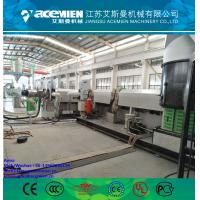 Buy cheap High output plastic bag recycling pelletizer machine from wholesalers