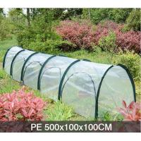 Cheap PE Five Door In The Side Pop Up Greenhouse Tent Grow Tunnel For Plants And for sale