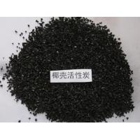 Cheap Gold Recovery Activated Carbon/Coal-based granular Activated carbon for water purification for sale