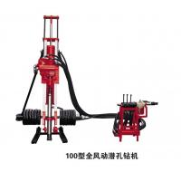 Best JDKS-100 Down the hole drill with full pneumatic driven wholesale