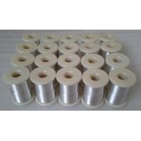 Buy cheap Indium wires,Indium pellets,Indium sputtering targets from wholesalers