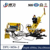 Best DFU-M56-2 full hydraulic small tunnel drilling rig with 360 degree drilling wholesale