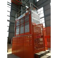 Cheap 2 Tons 60m Orange Painted Rack And Pinion Hoist , Material Lifting Equipment for sale