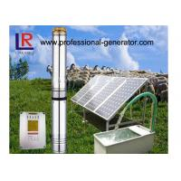 Best 3 Inches Solar Agricultural Water Pump System With Solar Panel / Controller wholesale