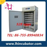 Best 528 Eggs Digital Automatic Chicken Egg Incubator cheap prise wholesale