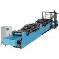 China ZD-SDL Series three-side sealing paper bag making machine on sale