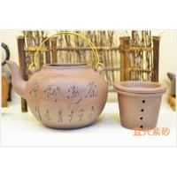 Best Handmade Chinese Yixing Zisha Teapot 1000ml With Chinese Words Carving wholesale