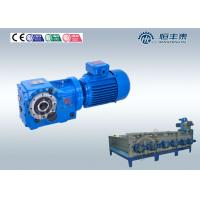 China HK series Foot Mounted Bevel Helical Gear Reducer Three Stage High Power Density on sale