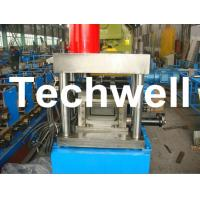 Best U Shaped Channel Purlin Roll Forming Machine With 1.5 - 3.0mm Thickness TW-U100 wholesale