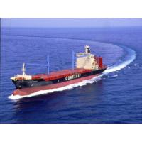 Best Ocean Freight from Inland Ports of China wholesale