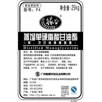 Best stabilizer Food Grade Emulsifiers Citric and Fatty Acids Esters of Glycerol wholesale