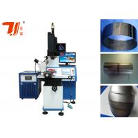 Best 1064nm Metal Pipe Automatic Laser Welding Machine For Industrial wholesale